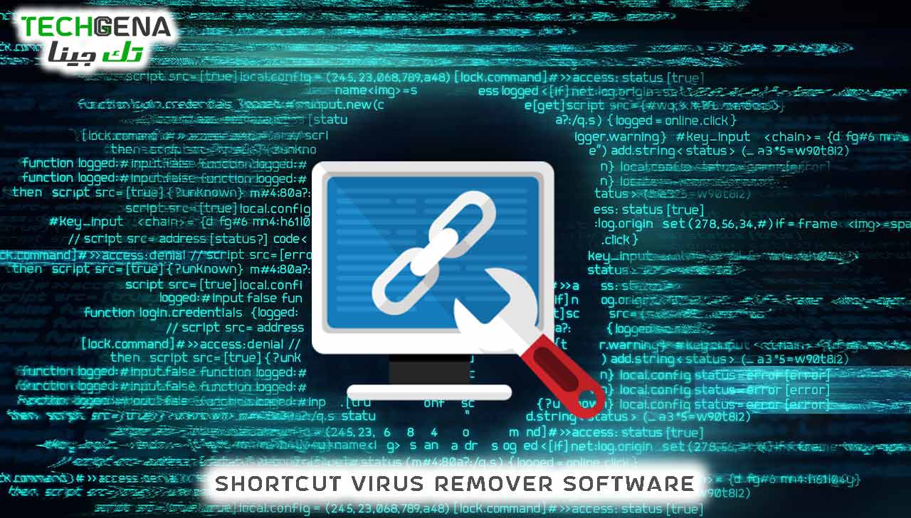 برنامج Shortcut Virus Remover
