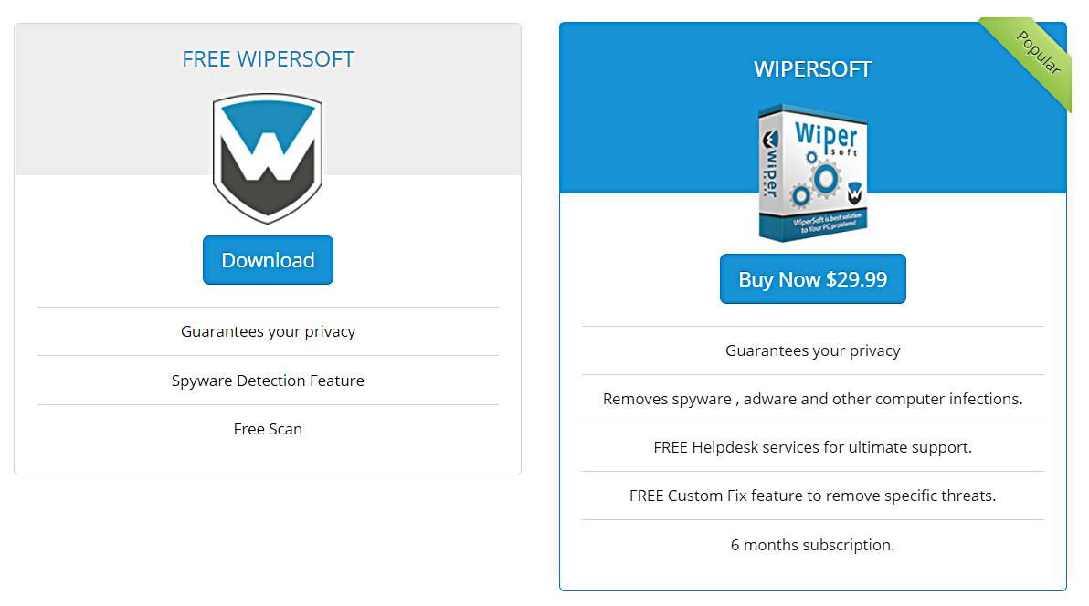 برنامج WiperSoft