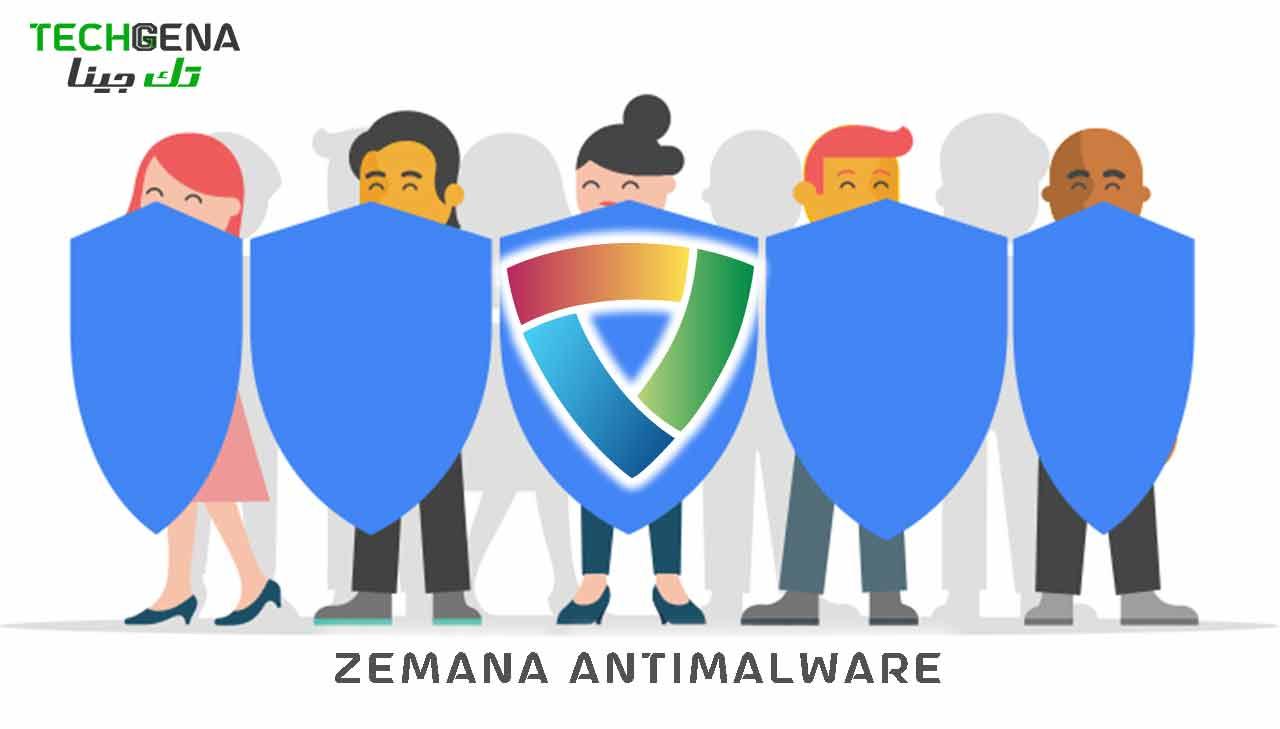 برنامج Zemana AntiMalware