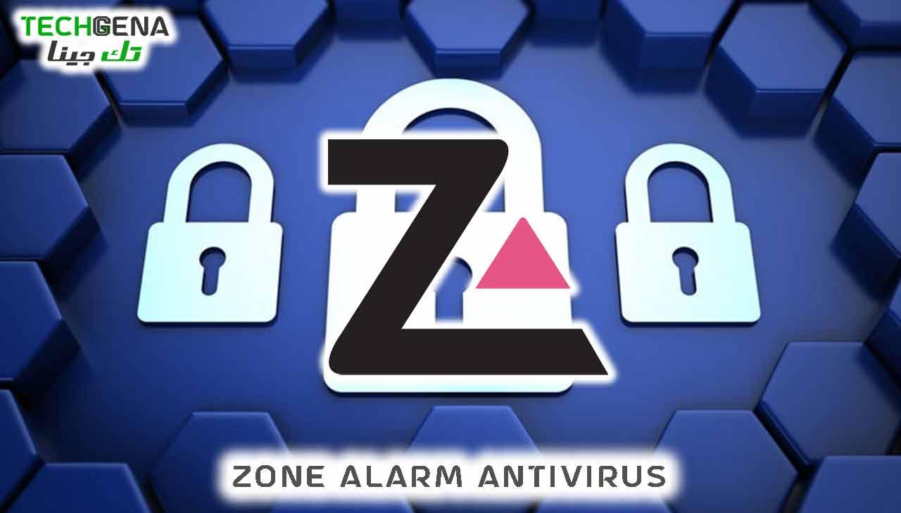 برنامج Zone Alarm Antivirus