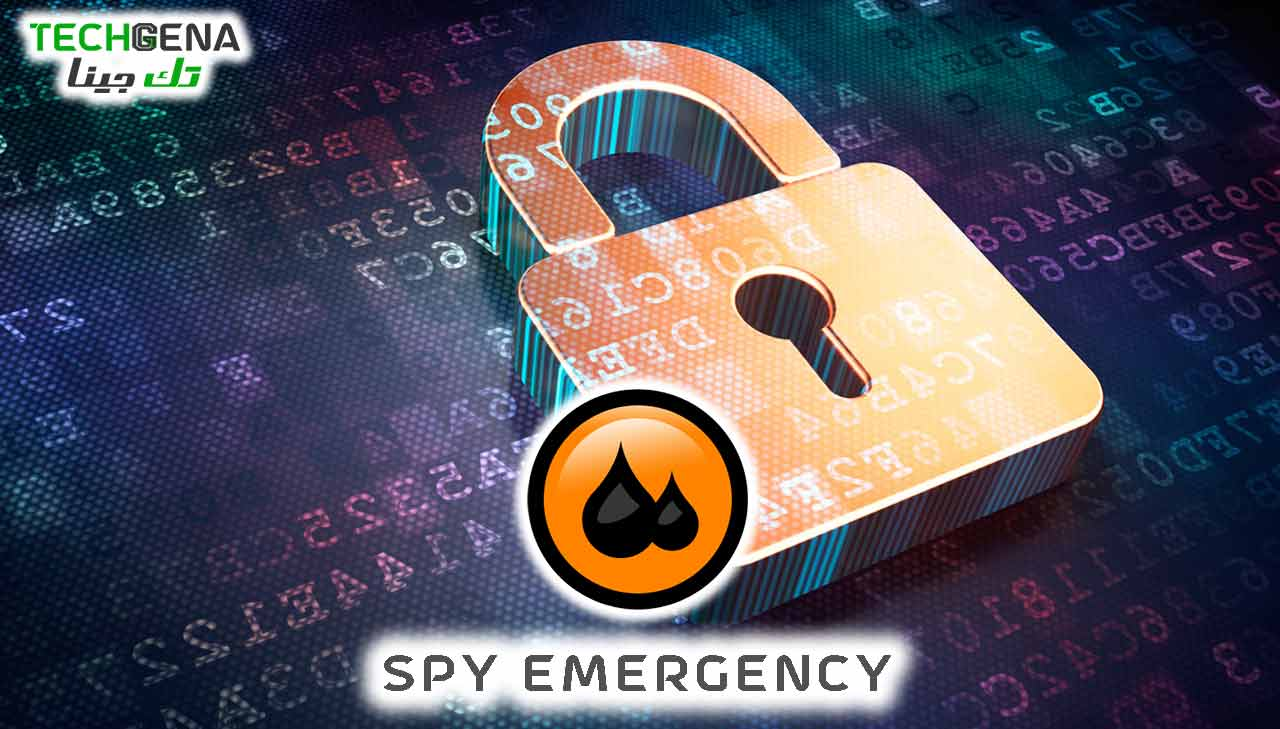 برنامج Spy Emergency