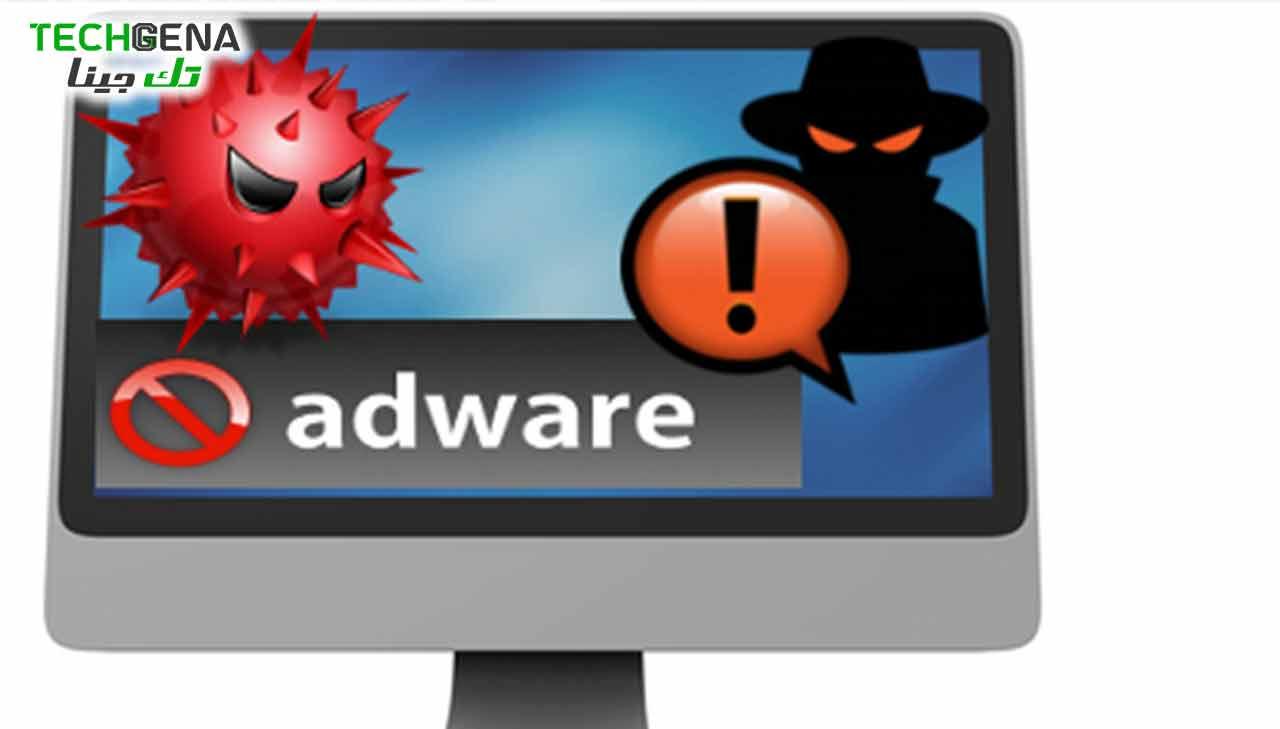 فيروس adware